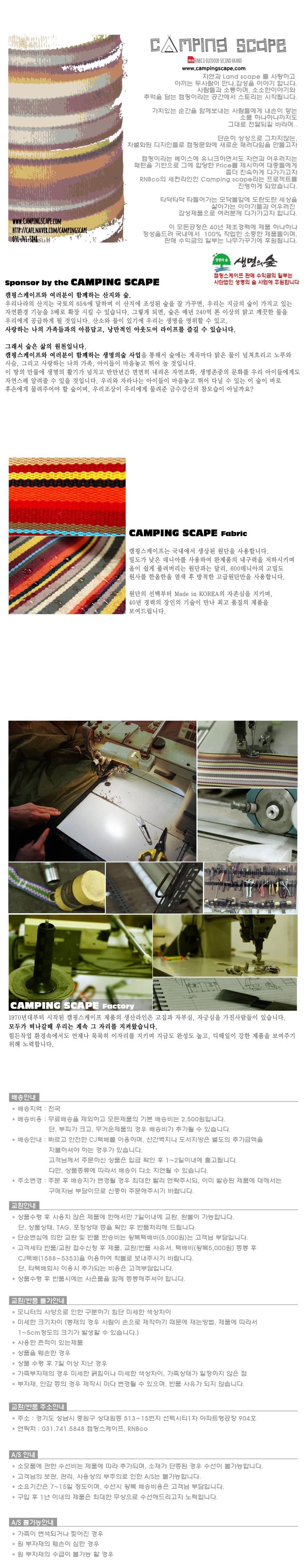 이소가스워머 - 캠핑스케이프, 7,900원, 가방/수납, 수납/카트